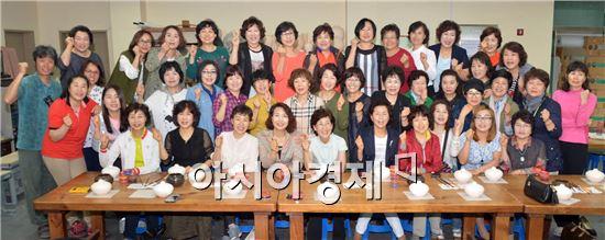순창군 여성단체 협의회 '순창발전'함께 해요