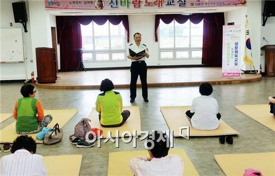 함평경찰, 생활체육지도자 합동 보행자 교통사고예방 교육
