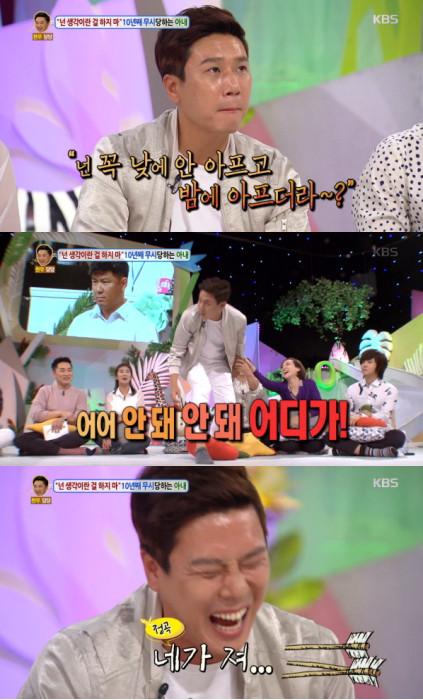 '안녕하세요' 이상민. 사진=KBS2 방송화면 캡처