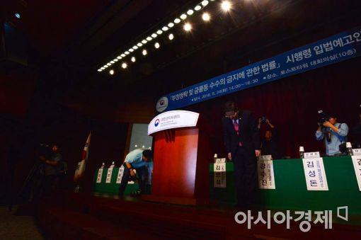 [포토]고개 숙여 인사하는 성연훈 국민권익위원장