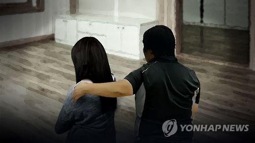 남교사 성추행 사건/사진=연합뉴스