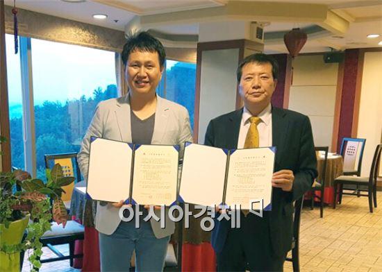 호남대 KIR사업단, 신양파크호텔 '예원'과 MOU