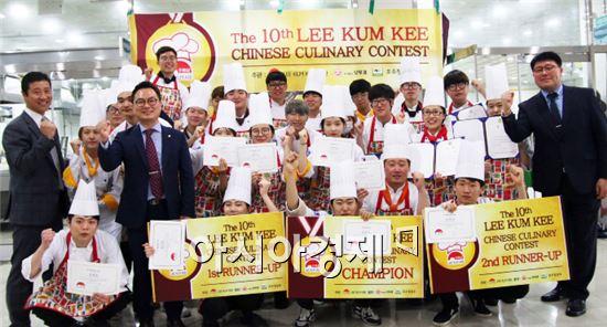 남부대 최재선, '제10회 이금기 요리대회'에서 1등