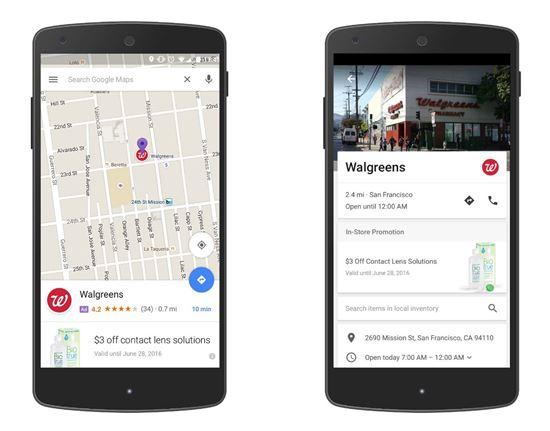 구글 지도에 도입된 광고 사례(이미지 출처:엔가젯)