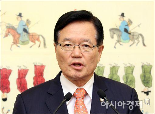 정의화 전 국회의장