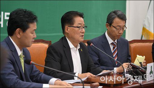 """박지원 """"국회법 개정안, 반드시 재의해야"""""""