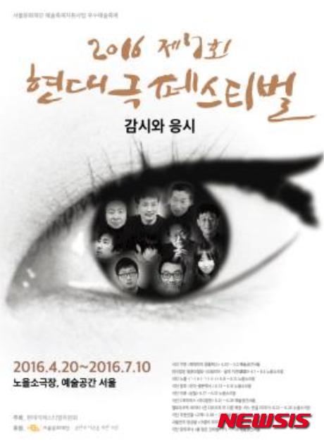 """[피플] 채승훈 감독 """"연극 탄압, 피하지 않고 응시하겠다"""""""