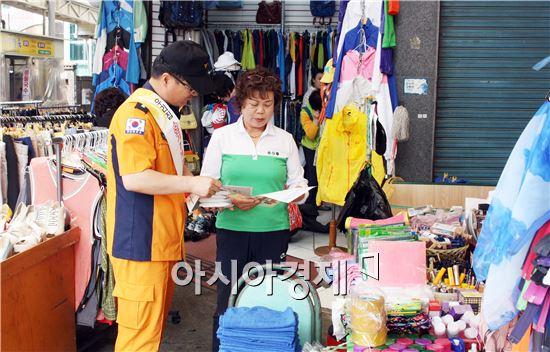 광주북부소방서,전통시장 화재예방 캠페인·주택소방시설 설치 홍보