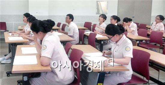 호남대 간호학과, '2016핵심간호술 인증평가'실시