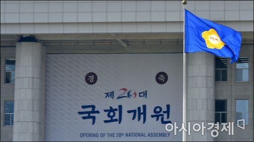 20대 국회 44%, '초선'의 다짐