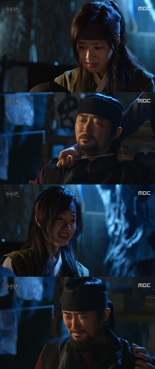 MBC 주말드라마 '옥중화'. 사진=방송화면 캡처
