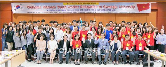 광주대, 베트남 청소년지도자 대표단 초청 행사 개최