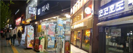 서울 종로구 서촌 거리 프렌차이즈 가게 모습(사진=아시아경제DB)