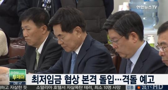 최저임금 협상 본격 돌입. 사진=연합뉴스TV 캡처