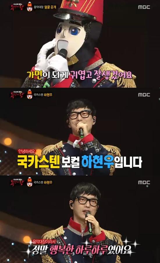 음악대장 하현우. 사진=MBC '복면가왕' 방송 캡처