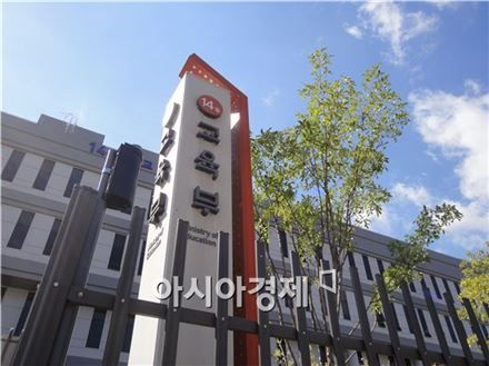 전국 8만5천여개 교육시설 안전진단