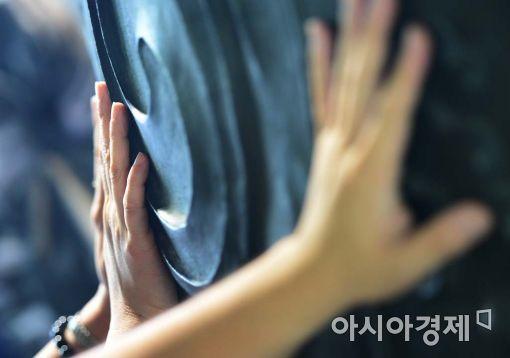광복 71주년 기념 보신각 타종행사 개최