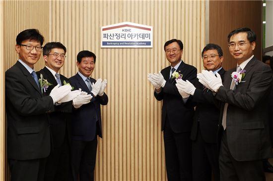 곽범국 예금보험공사 사장(오른쪽에서 세 번째)과 참석자들이 7일 서울 중구 예보 본사에서 열린 '파산정리 아카데미' 개소식 직후 기념사진을 촬영하고 있다(사진=예금보험공사)