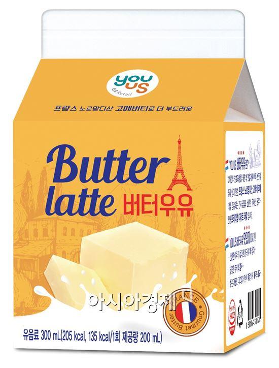 """""""고메버터의 풍미를 우유로"""" GS리테일, 유어스 버터우유 출시"""