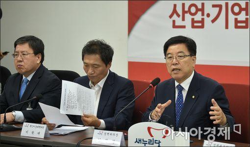 김광림 새누리당 정책위 의장(오른쪽)