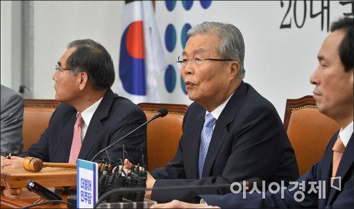 """김종인 """"시장에 넘어간 권력, 되찾으려면 경제민주화 해야"""""""