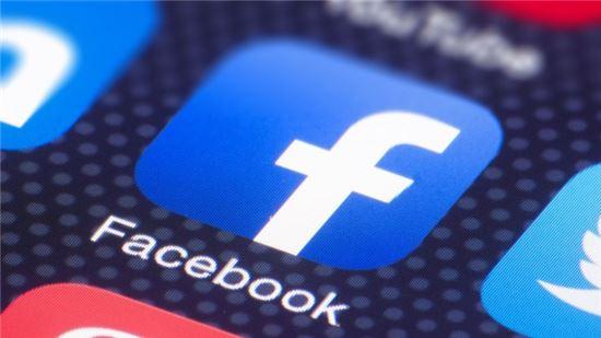 올랜도 총기 테러에…페이스북, 미국서 '안전확인'시스템 첫 가동