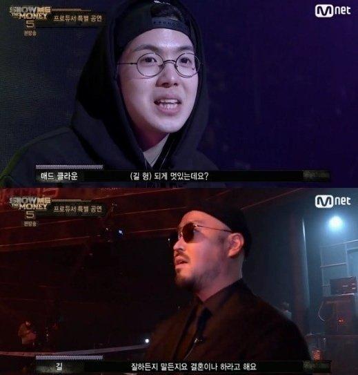 사진= Mnet '쇼미더머니5' 방송화면 캡처