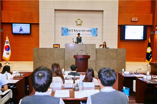 ▲지난 6월 개원한 제1회 금천구 청소년의회가 진행되고 있다. (제공=서울시청)