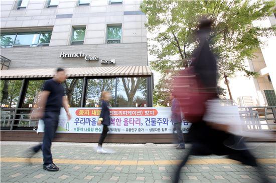 석촌호수길 젠트리피케이션 방지 홍보 현수막
