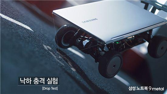 삼성전자가 공개한 '노트북 9 메탈 레이스' 영상 캡처