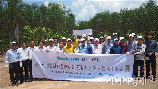 임업단체총연합회(회장 이석형)는 지난달 30일부터 6월 3일까지 3박 5일의 일정으로 베트남 '함떤 지역 산림조합 해외조림지'와 베트남에 진출해 활발한 활동을 벌이고 있는 국내 목재관련 업체들을 견학하고 지속가능한 대한민국의 임업 방향을 모색하는 베트남 해외 조림지 견학을 실시, 기념촬영하고 있다. 사진=임업단체총연합회
