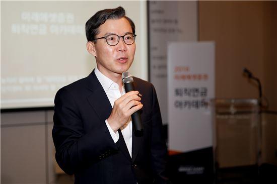 6월10일 서울 광화문에 위치한 포시즌스호텔 6층 아라룸에서 열린 '퇴직연금 아카데미'에서 조웅기 미래에셋증권 사장이 인사말을 하고 있다.
