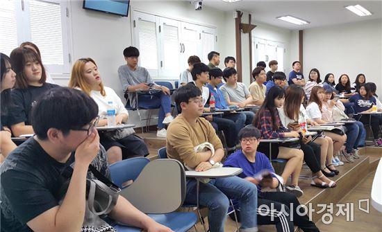 호남대 KIR사업단, 이은진 대표 초청 NCS직무역량강화 특강