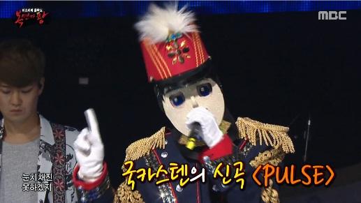 국카스텐 하현우. 사진=MBC 캡처