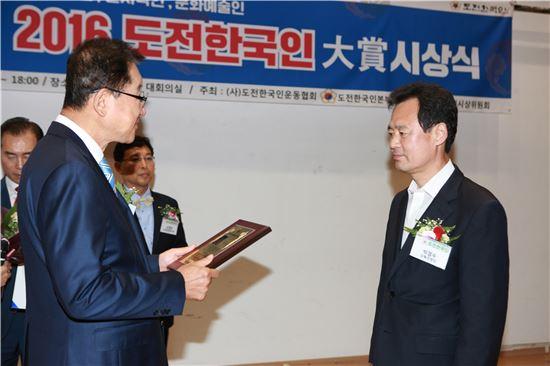 박겸수 강북구청장 도전한국인상 수상