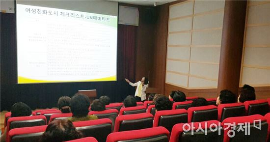 장흥군(군수 김성)은 13일 k-water 전남서남권관리단 물문화관 영상실에서 채은아 여성친화도시 모니터단장 30여명이 참석한 가운데 역량강화 교육을 실시했다.