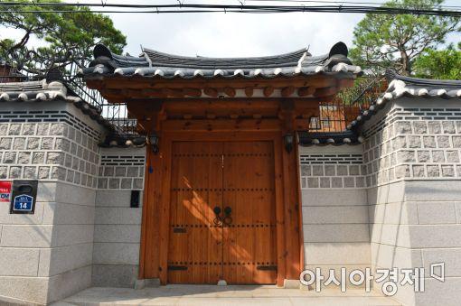 [포토]인적드문 롯데그룹 영빈관