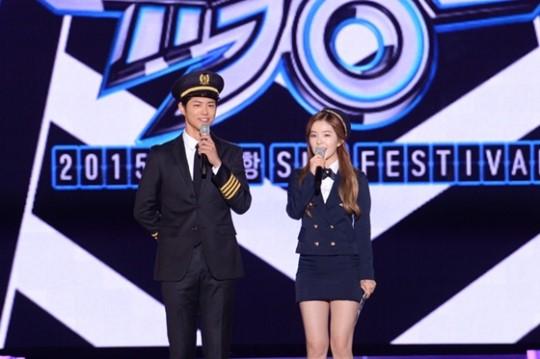 사진=KBS2 '뮤직뱅크'