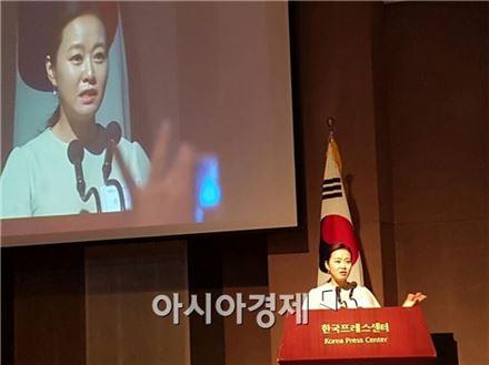 """윤송이 이사장 """"기술 활용해 소외계층 돕겠다"""""""