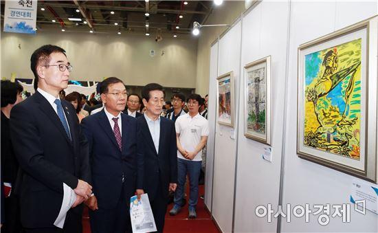 [포토]문화와 예술로 하나된 제2회 대한민국어울림축전