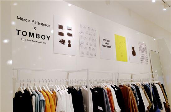 """""""미술관이야, 매장이야""""  문화마케팅에 공 들이는 패션업계"""