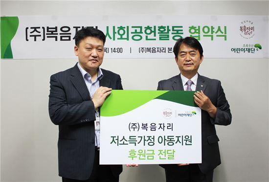 복음자리, 초록우산 어린이재단과 2년 연속 사회공헌활동 협약 체결