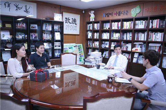 이해식 강동구청장과 서울대생들의 대화