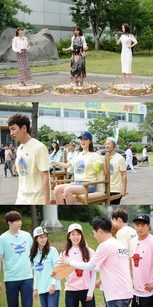 사진= SBS 제공