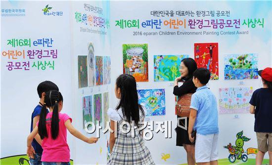 홈플러스, 어린이 환경그림공모전 수상작 전시회 진행