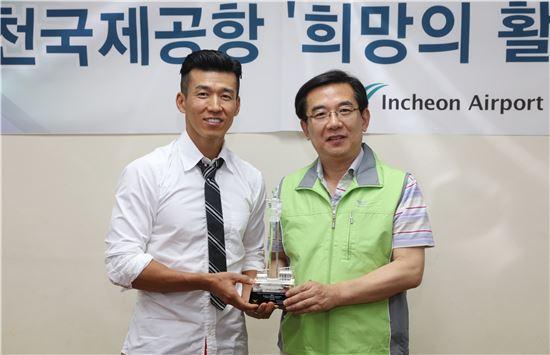 가수 션씨가 인천공항공사 명예 홍보대사로 위촉됐다. 20일 인천 보라매아동센터에서 정일영 인천공항공사 사장이 션씨에게 위촉패를 전달했다.