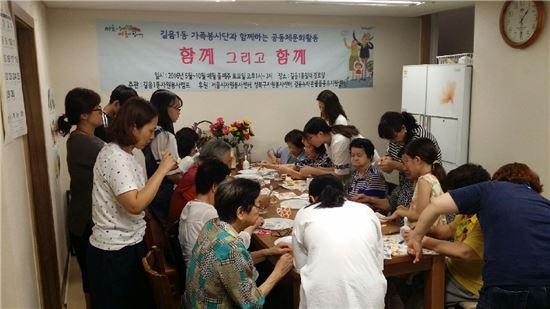 자원봉사캠프