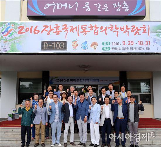장흥 출신 오피니언 리더 '장생회'고향 찾아