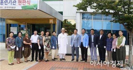 보성군은 지난 19일 한국차박물관에서 '차산업·차문화 교육훈련기관'현판식을 갖고 차의 미래가치를 창출할 교육훈련기관으로 발돋움한다.