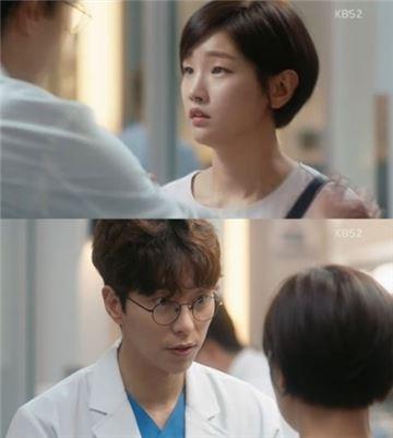 '뷰티풀마인드' 박소담 윤현민. 사진=KBS2 방송화면 캡처